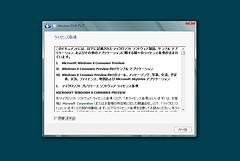 Windows8-5
