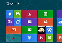 Windows8-21