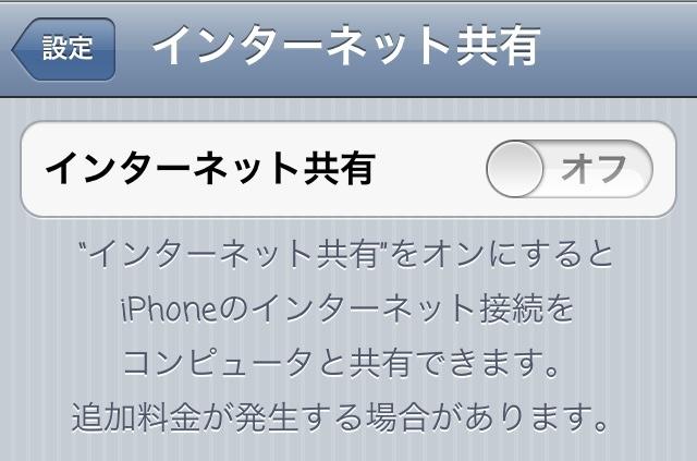20120923-060402.jpg
