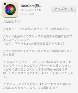 20121001-230618.jpg