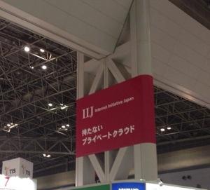 20121010-144332.jpg