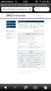 20121026-055911.jpg
