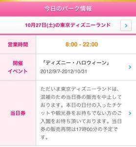 20121027-094724.jpg