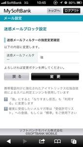 20121102-110109.jpg