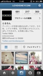 20121109-114838.jpg