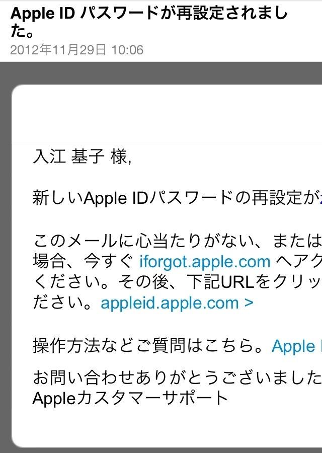 20121201-115020.jpg