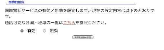 20130123-180609.jpg