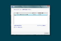 Windows8-8