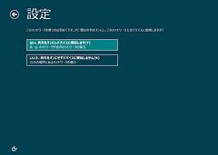 Windows8-12