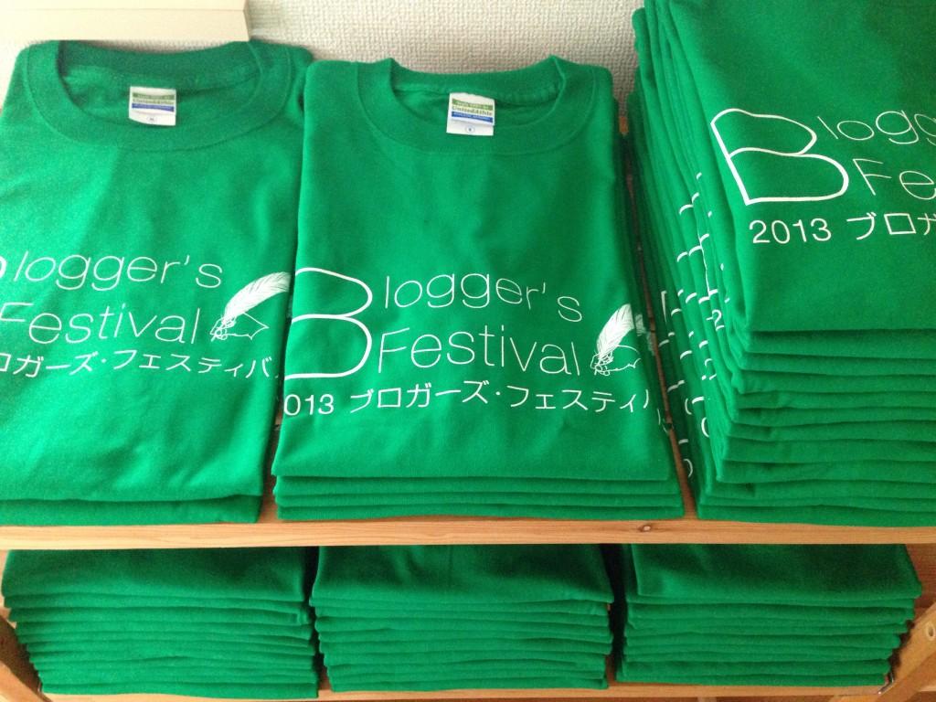 ブロガーズフェスティバルのTシャツ