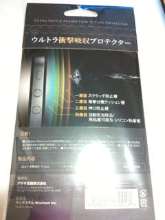 20120429-151137.jpg