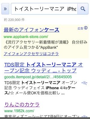 20120717-120012.jpg