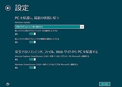 Windows8-13