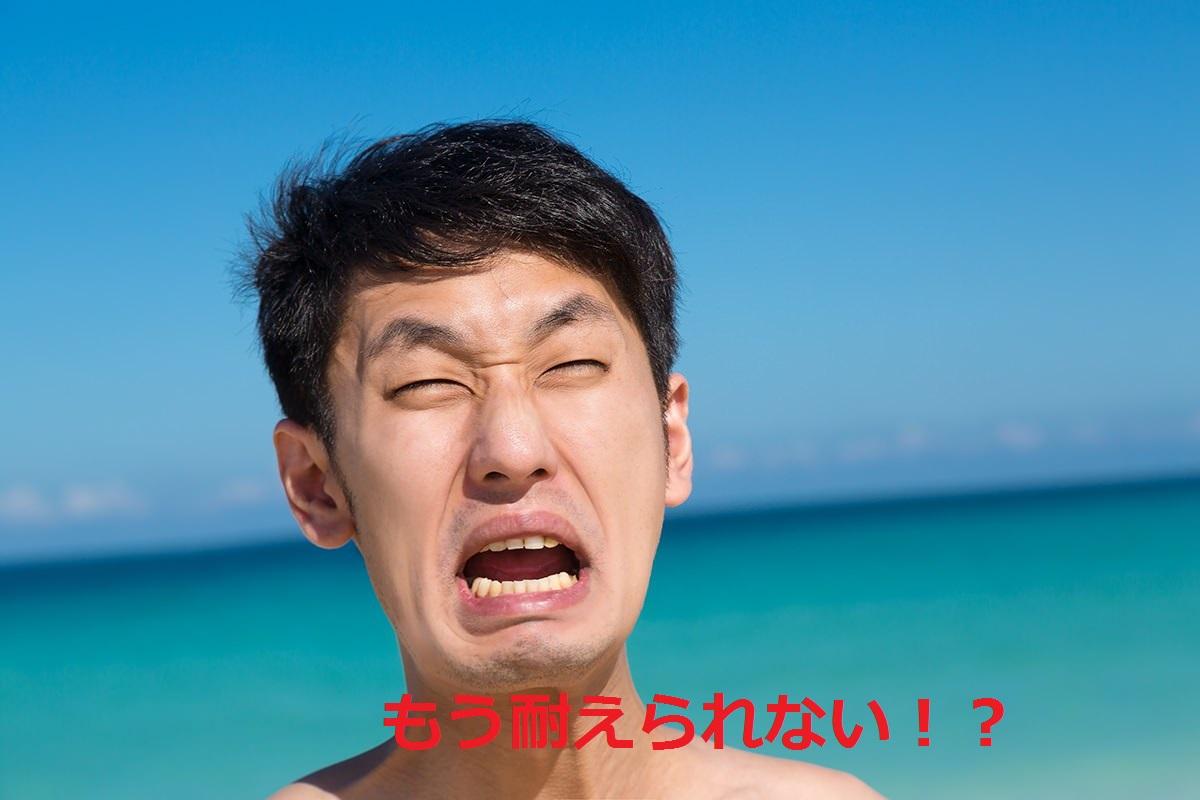 MIYAKO75_yadaaaa20140726500