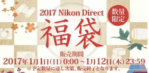 Nikon2017.jpg
