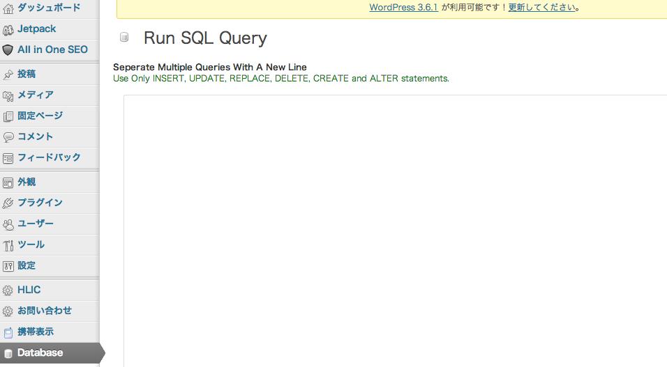 RunSQLQuery