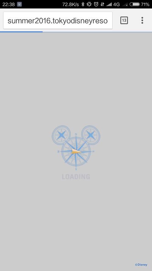 Screenshot_2016-07-01-22-38-37_com.android.chrome.png