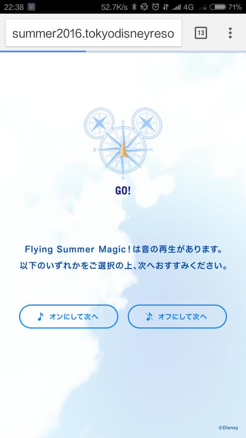 Screenshot_2016-07-01-22-38-47_com.android.chrome.png