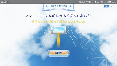Screenshot_2016-07-01-22-39-36_com.android.chrome.png