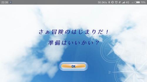Screenshot_2016-07-01-22-39-45_com.android.chrome.png