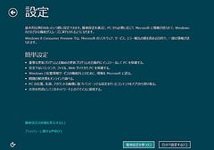 Windows8-11