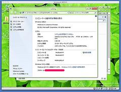 Windows8 [実行中]