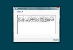 Windows8-7