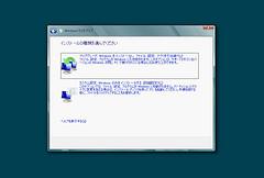 Windows8-6
