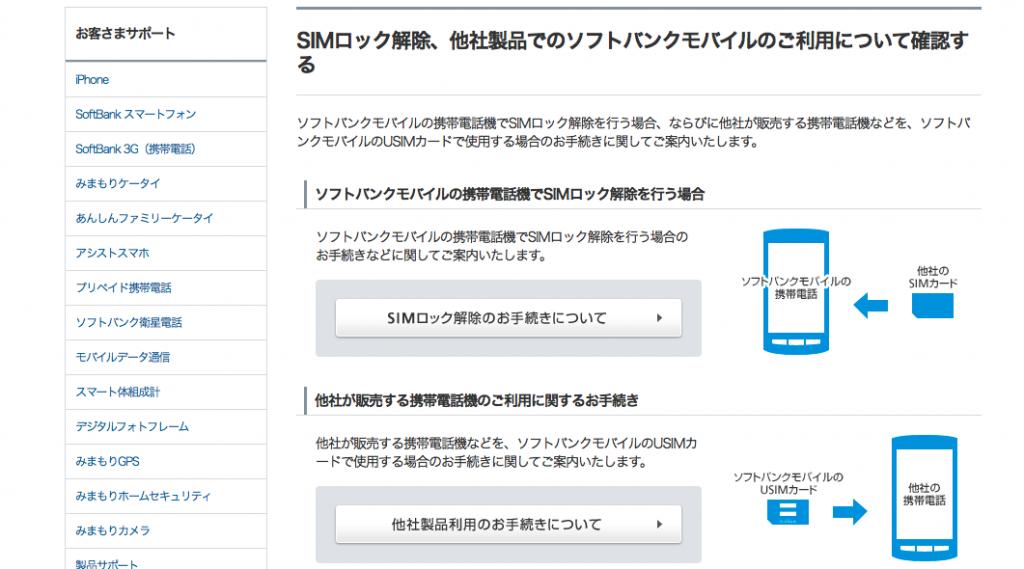 スクリーンショット 2014-09-16 6.33.17