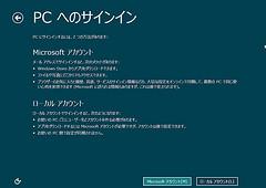 Windows8-18