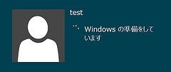 Windows8-20
