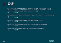 Windows8-14