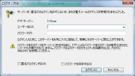 temp01138