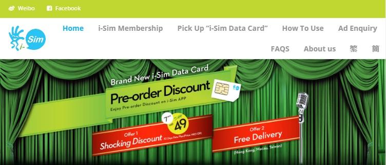 6か国で無制限にデータ通信が使える超格安SIM「i-sim」の入手方法(香港ディズニーでも使える!)