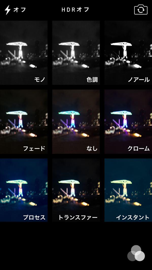 夜景が綺麗!Xmasモード突入のららぽーと豊洲をiPhoneで撮影したよ!