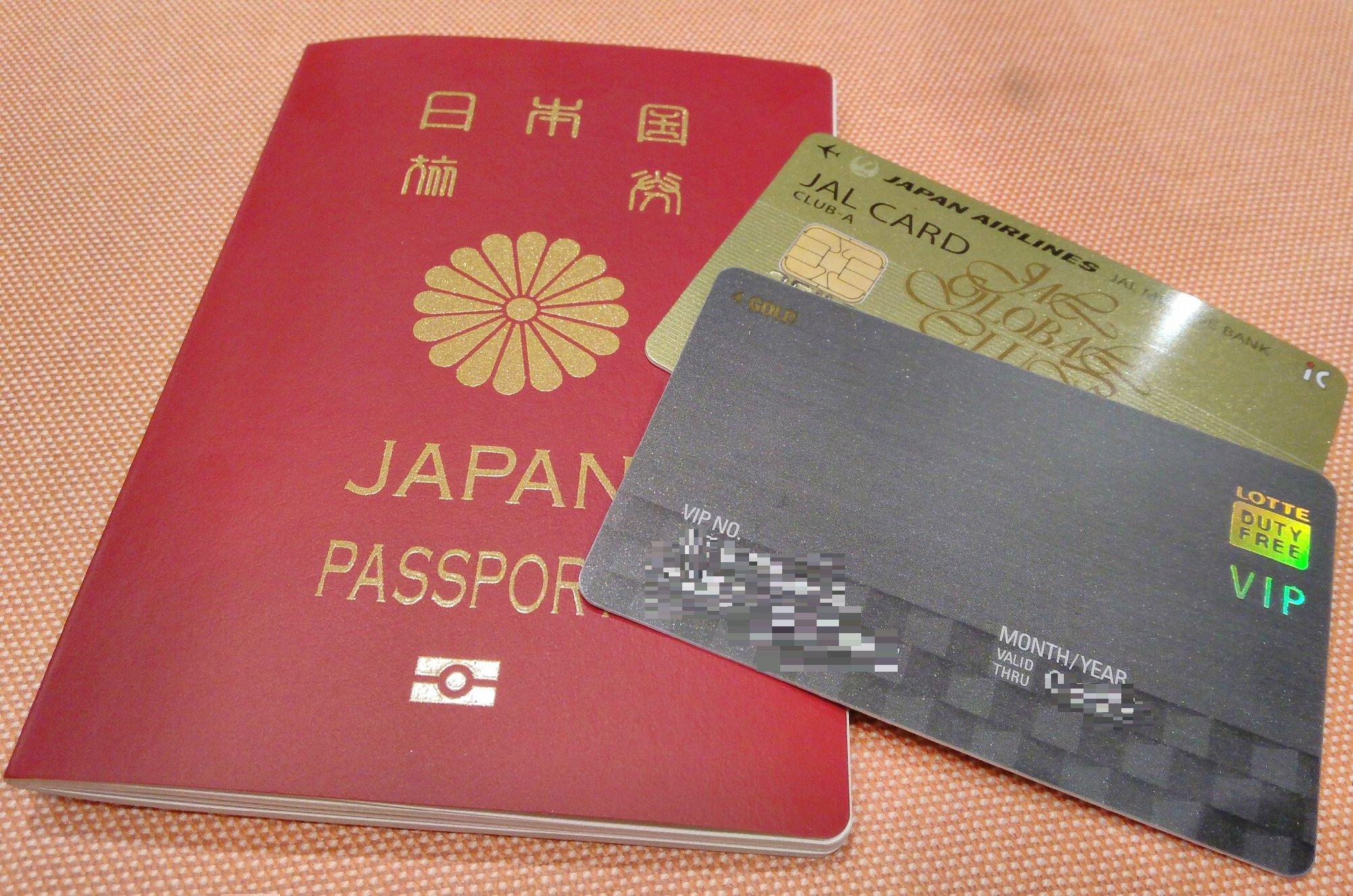 JALグローバルクラブ限定ロッテ免税店のVIP GOLDカードを作ってきた!!