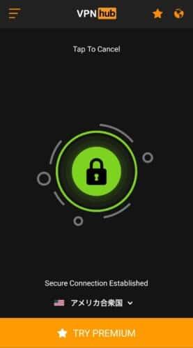 スマホ低速回線は、VPNを使うと早くなるのか実験