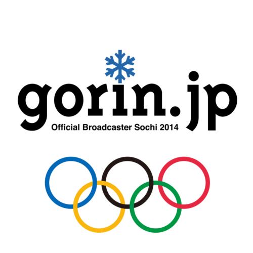 【まとめ】オリンピックをどこにいても応援するためのアプリ
