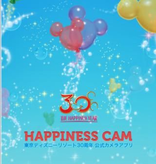 東京ディズニーリゾートのハピネスを撮影する専用アプリ『HappinessCAM』